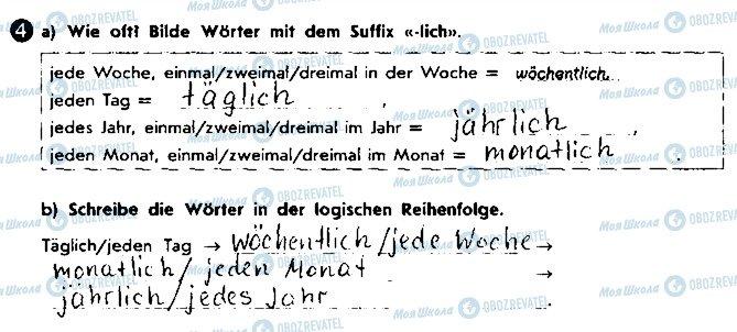 ГДЗ Немецкий язык 8 класс страница ст48впр4