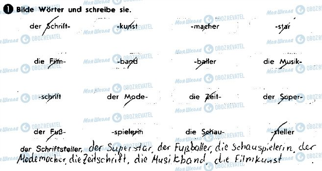 ГДЗ Немецкий язык 8 класс страница ст53впр1