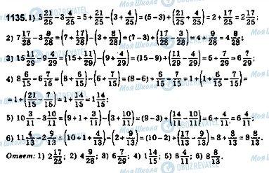 ГДЗ Математика 5 класс страница 1135