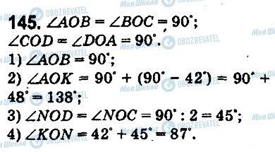 ГДЗ Математика 5 класс страница 145