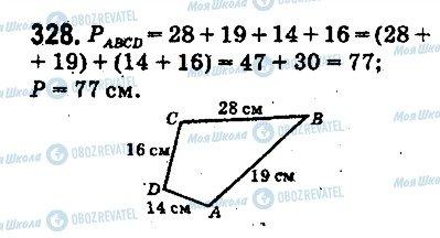 ГДЗ Математика 5 класс страница 328