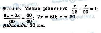 ГДЗ Алгебра 10 класс страница 569