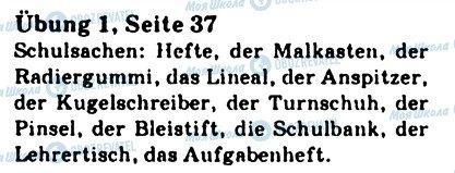 ГДЗ Немецкий язык 7 класс страница 1