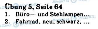 ГДЗ Немецкий язык 7 класс страница 5