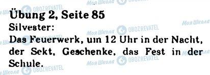ГДЗ Німецька мова 7 клас сторінка 2