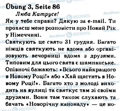 ГДЗ Немецкий язык 7 класс страница 3