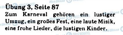 ГДЗ Німецька мова 7 клас сторінка 3