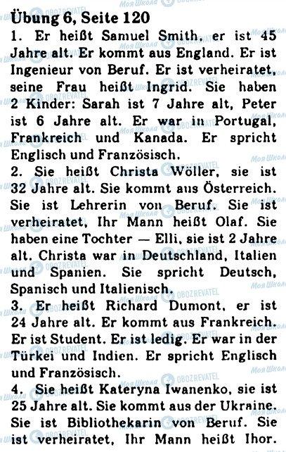 ГДЗ Німецька мова 7 клас сторінка 6