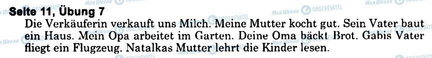ГДЗ Немецкий язык 6 класс страница s11u7