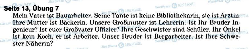 ГДЗ Немецкий язык 6 класс страница s13u7