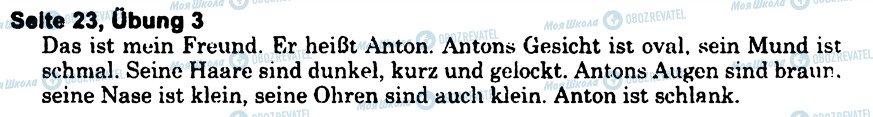 ГДЗ Німецька мова 6 клас сторінка s23u3