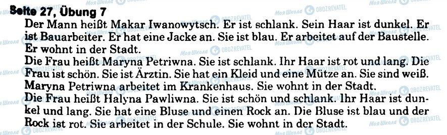 ГДЗ Немецкий язык 6 класс страница s27u7