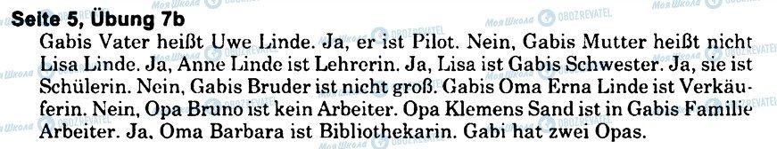 ГДЗ Немецкий язык 6 класс страница s5u7(b)