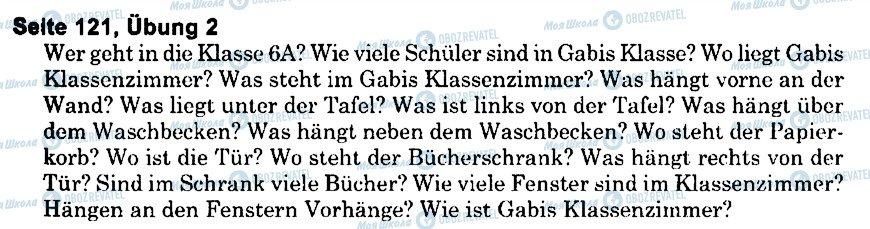 ГДЗ Немецкий язык 6 класс страница s121u2