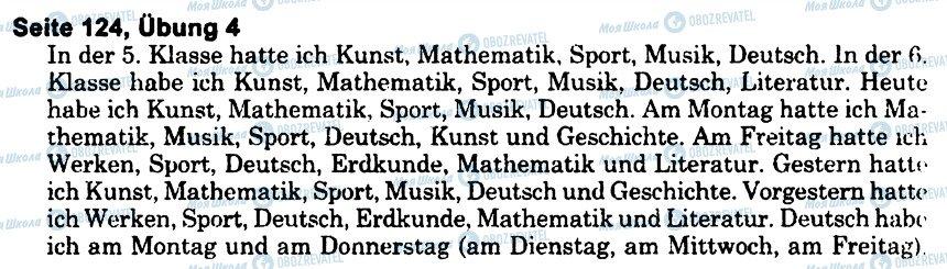 ГДЗ Немецкий язык 6 класс страница s124u4