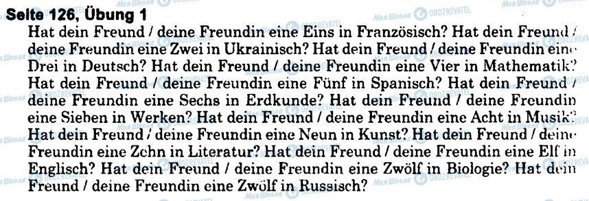 ГДЗ Немецкий язык 6 класс страница s126u1