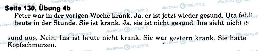 ГДЗ Немецкий язык 6 класс страница s130u4(b)