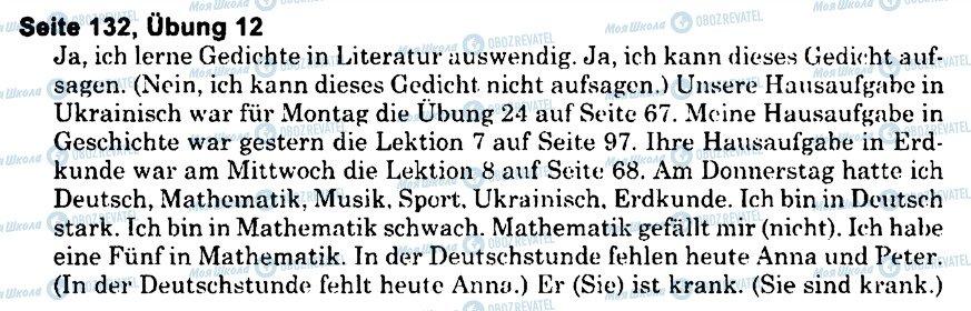 ГДЗ Немецкий язык 6 класс страница s132u12