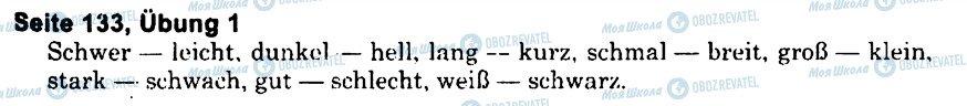 ГДЗ Німецька мова 6 клас сторінка s133u1