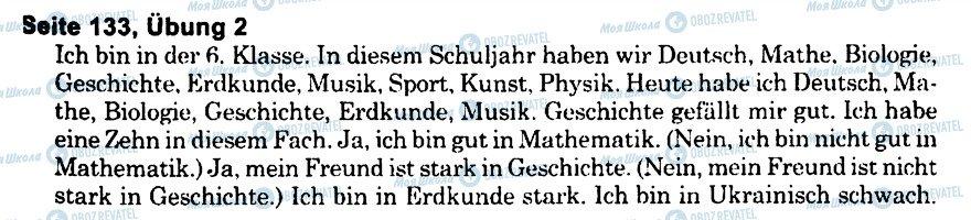 ГДЗ Немецкий язык 6 класс страница s133u2