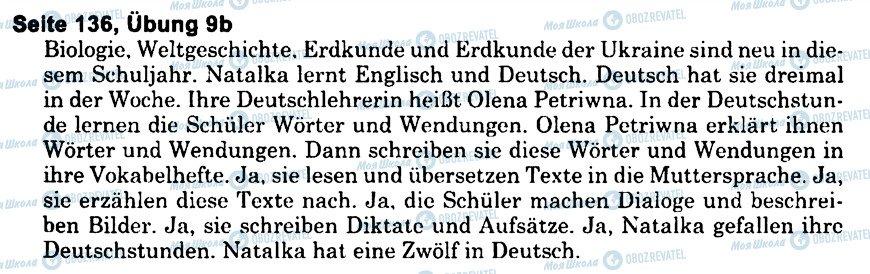 ГДЗ Немецкий язык 6 класс страница s136u9(b)