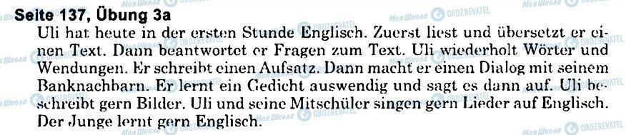 ГДЗ Немецкий язык 6 класс страница s137u3(a)