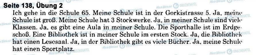 ГДЗ Немецкий язык 6 класс страница s138u2
