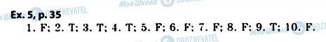 ГДЗ Англійська мова 11 клас сторінка 5