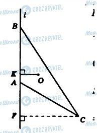 ГДЗ Геометрія 11 клас сторінка 1394