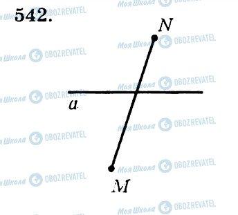 ГДЗ Геометрия 7 класс страница 542