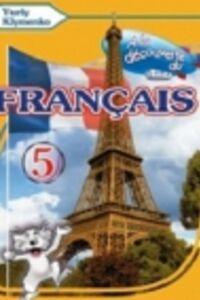 гдз по французскому 5 класс береговская