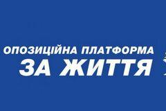 ОПЗЖ лидирует на выборах в Харьковский облсовет,– опрос
