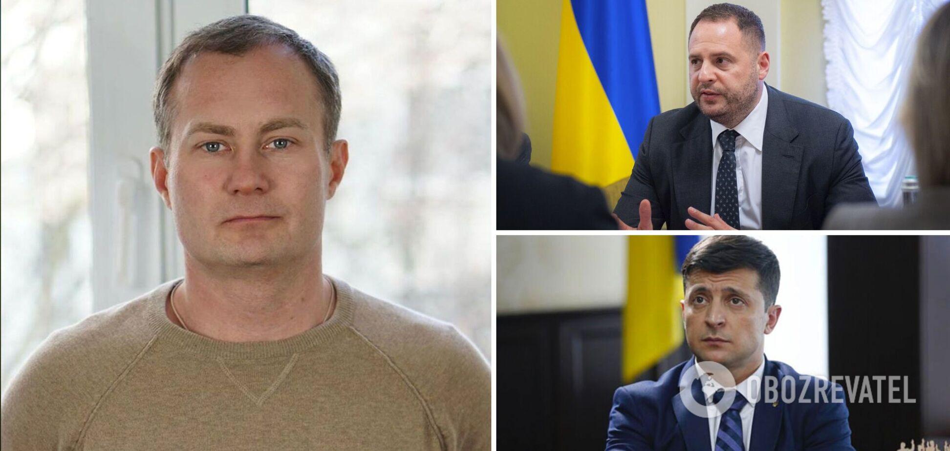 Гармаш: Єрмак не зрадить Зеленського, але війну на Донбасі можуть законсервувати за сценарієм Росії