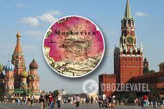 Чи можна Росію перейменувати в Московію? Думки історика, мовознавця і дипломата