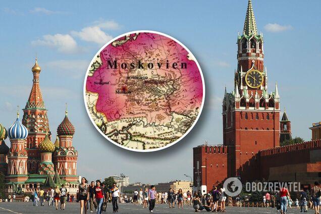 Можно ли Россию переименовать в Московию? Мнения историка, языковеда и дипломата