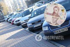 Штраф 170 000 грн и конфискация: как сейчас обстоят дела с авто на евономерах