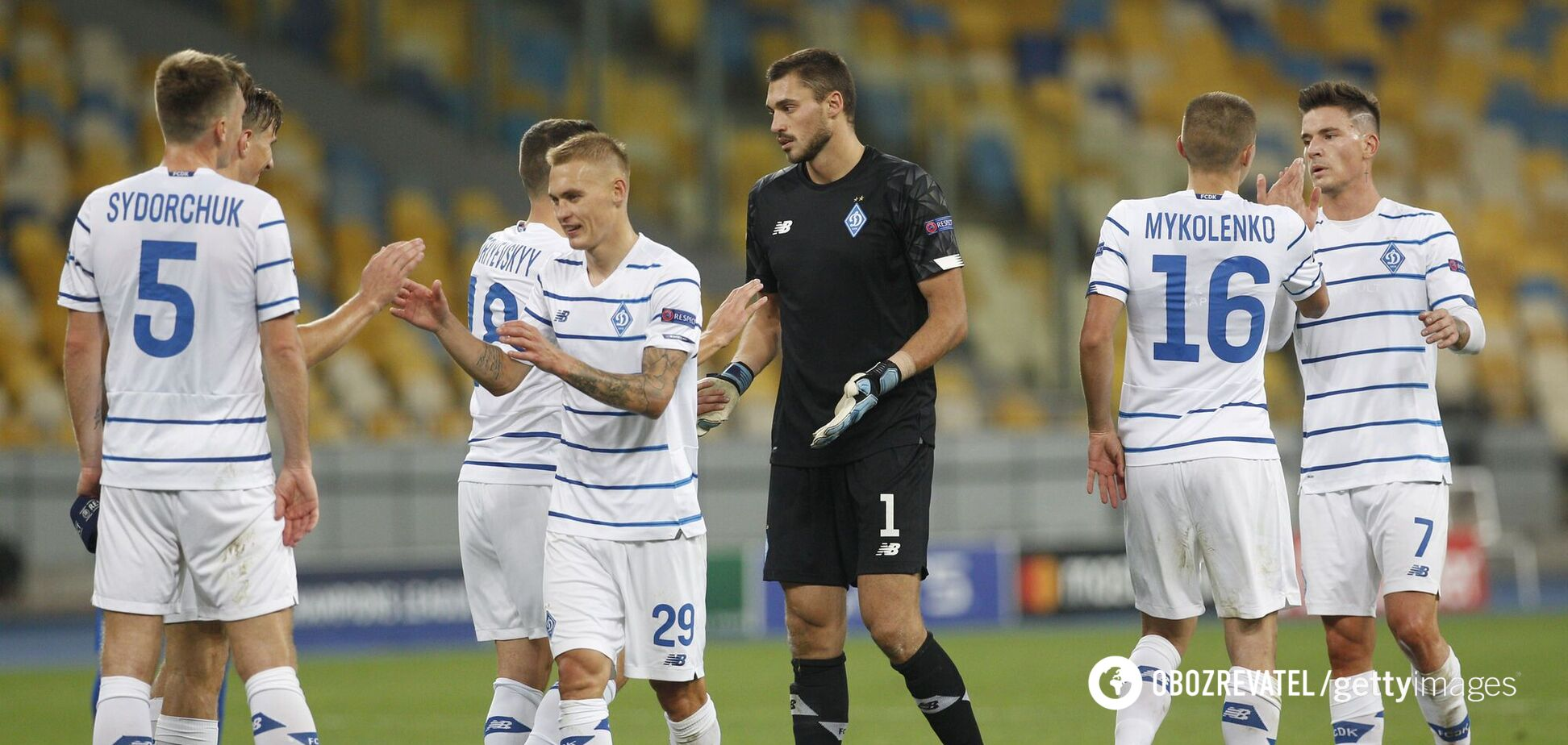 Игроки 'Динамо' радуются победе над 'Гентом'