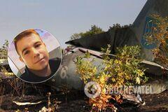 Катастрофа Ан-26 под Чугуевом