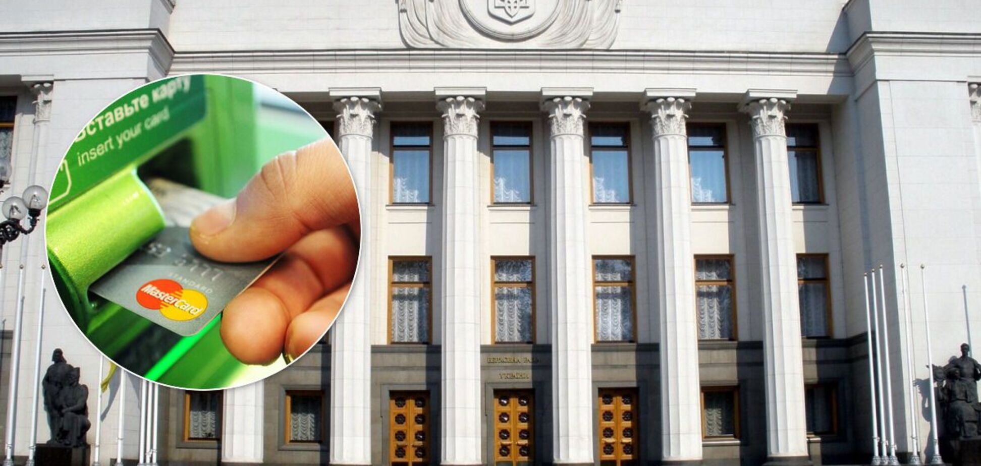 Правила банківських переказів в Україні можуть змінити
