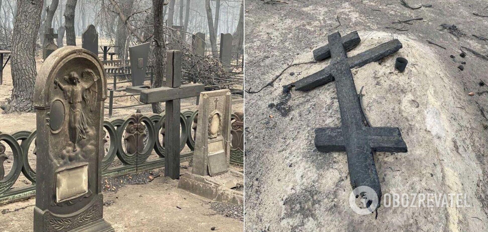 Наслідки пожежі в Луганській області