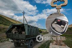 Конфликт за Нагорный Карабах