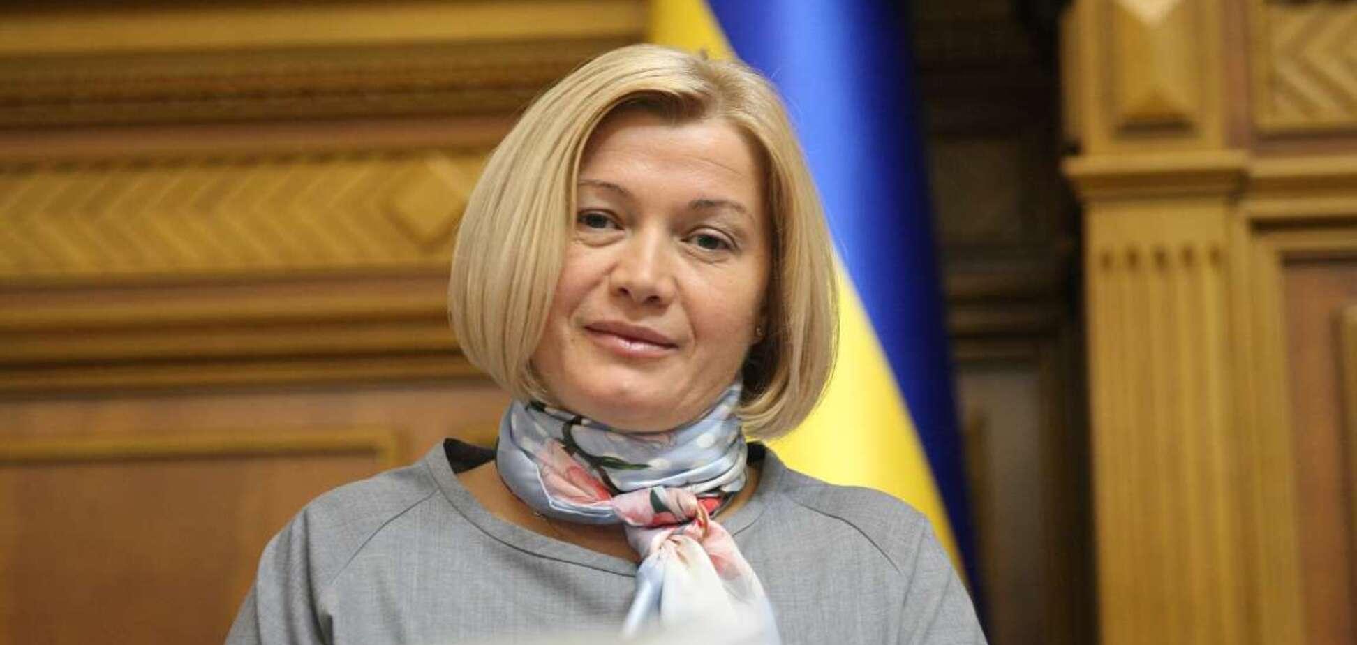 Ірина Геращенко звинуватила чинну владу у некомпетентності