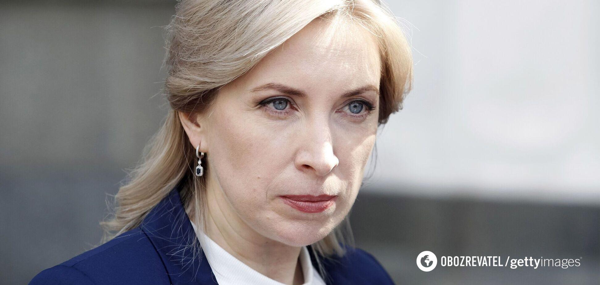 Верещук оценила шансы стать главой КГГА, если проиграет на выборах