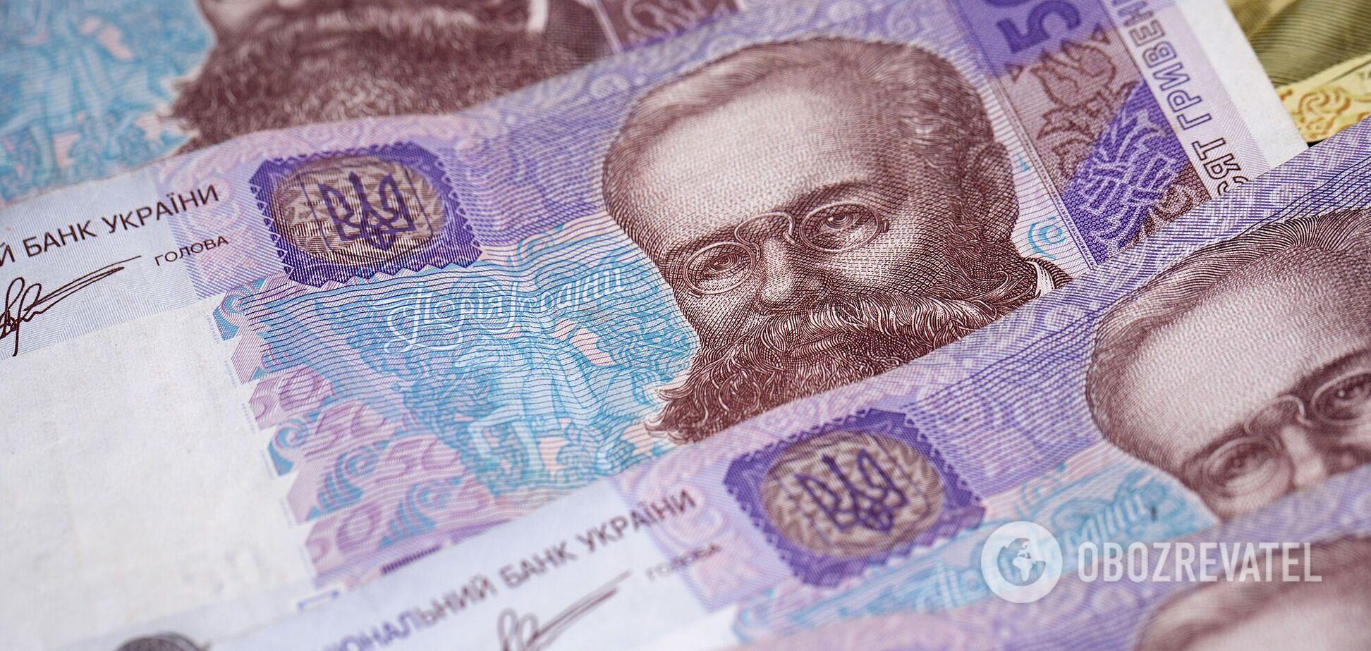 Бюджет Украины недополучил более 18 млрд грн доходов