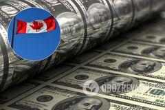 Канада пообещала помощь Украине