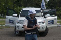 Россияне заявили о недоверии к ОБСЕ