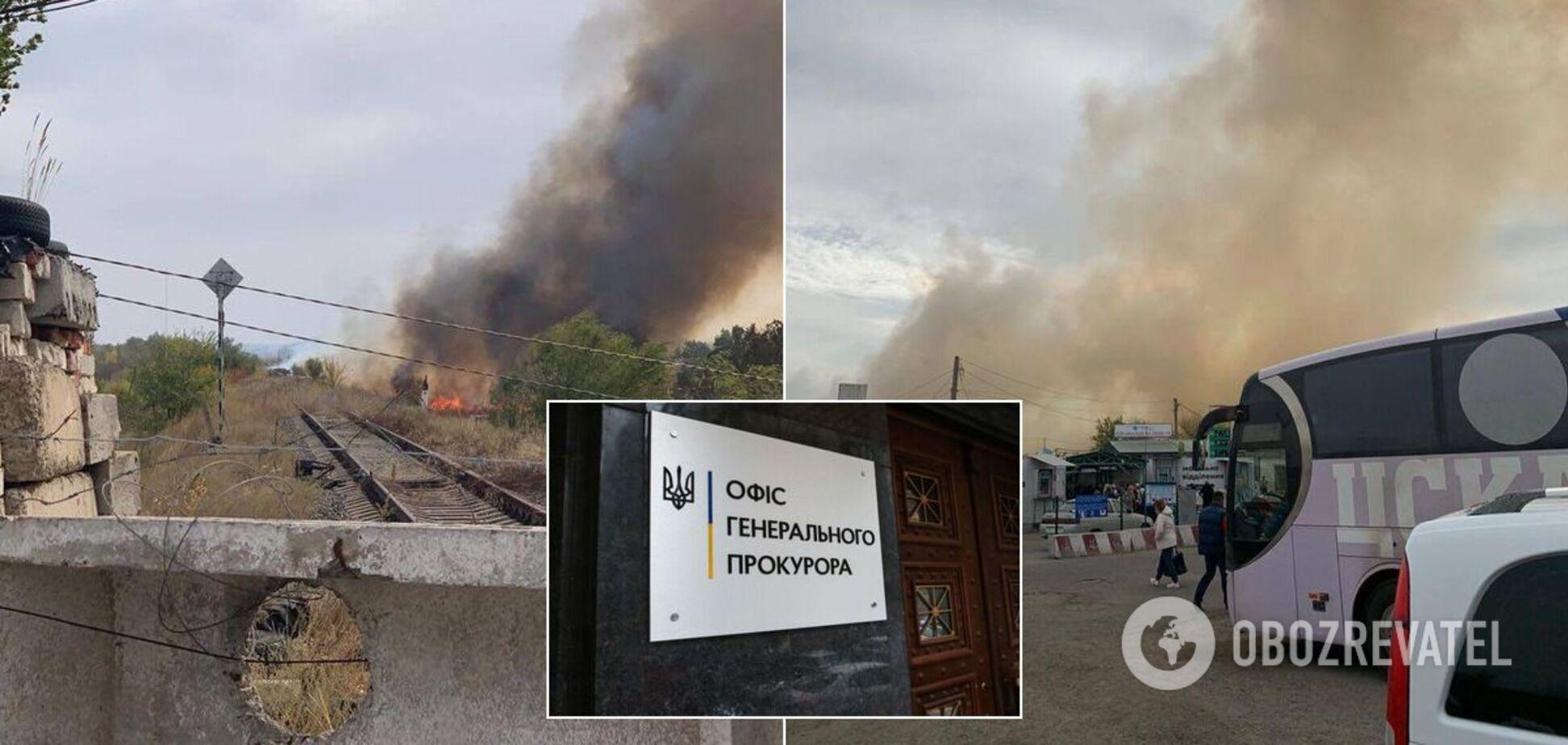 В Офісі генпрокурора назвали версії пожеж на Луганщині