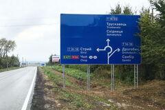 На отремонтированной трассе T-14-02 появились новые дорожные знаки