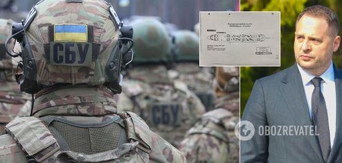 Обнародованы новые документы о причастности ОПУ к срыву операции с 'вагнеровцами'