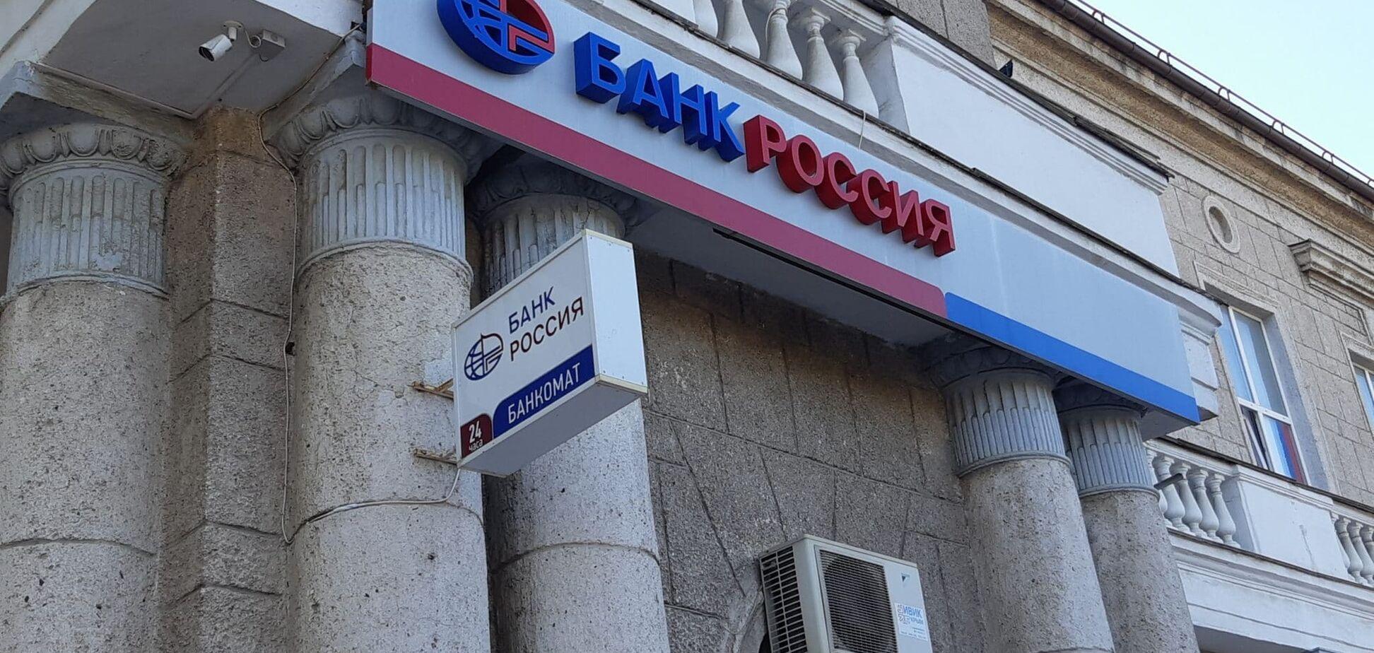 У Криму закрилися російські банки